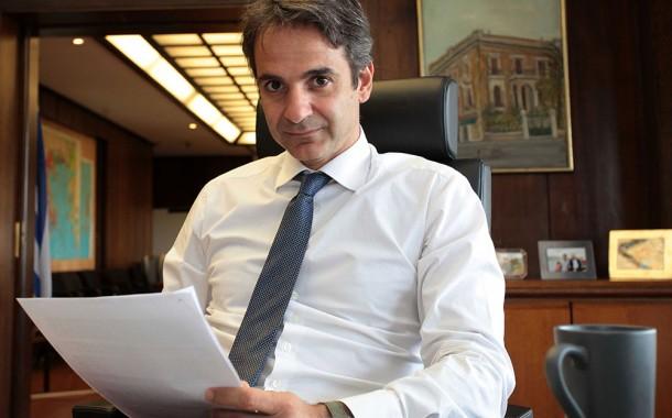 Επίθεση αγνώστων στο Δημαρχείο Ελευσίνας λόγω επίσκεψης Κ. Μητσοτάκη
