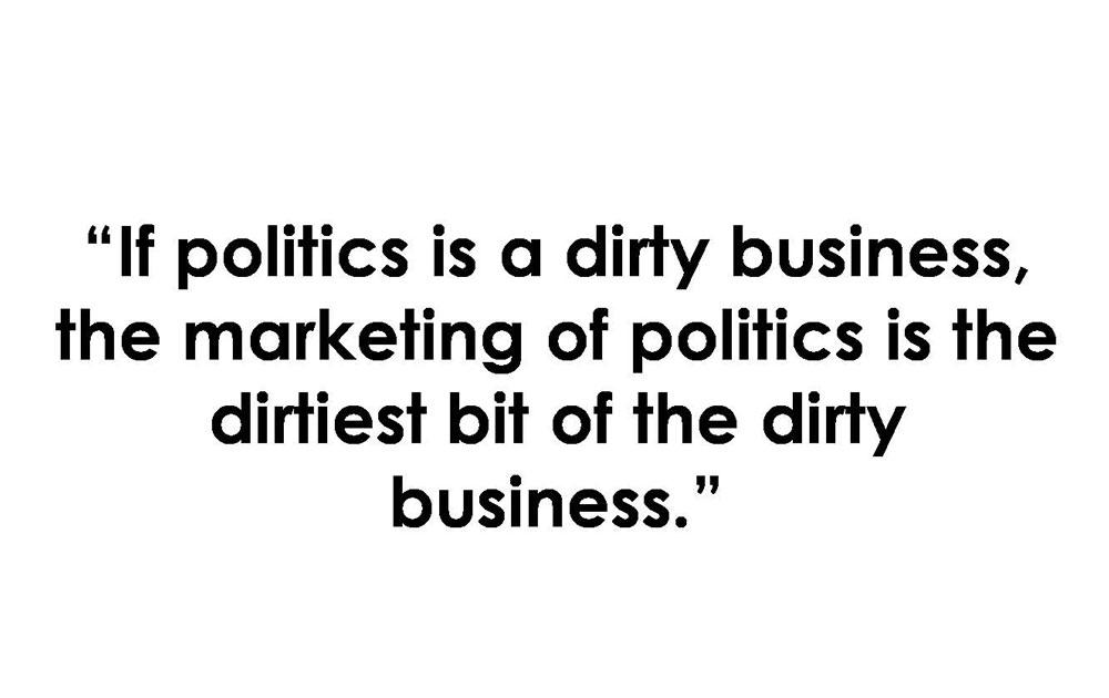 Τα Πολιτικά* που ποτέ δε θα γράψω