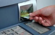 Τράπεζες: Ποιες συναλλαγές πραγματοποιούνται από σήμερα