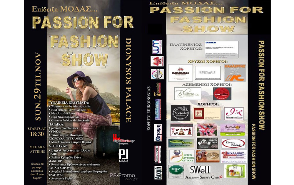 Passion for fashion show