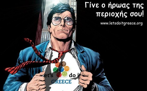 """""""Let' s do it Greece"""