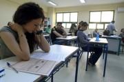 Αγρυπνία για τις Πανελλαδικές Εξετάσεις στον Ι.Ναό Αγίων 4 Μαρτύρων