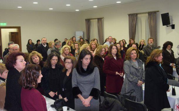 Εκδήλωση προς τιμήν των Εκπαιδευτικών