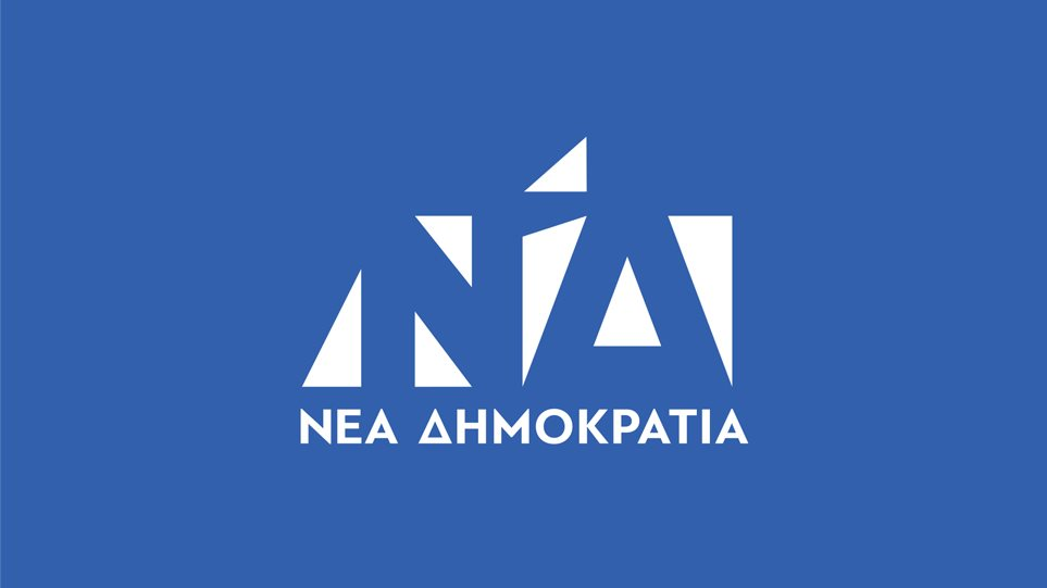 Οι Υποψήφιοι Βουλευτές Δυτικής Αττικής με την ΝΔ