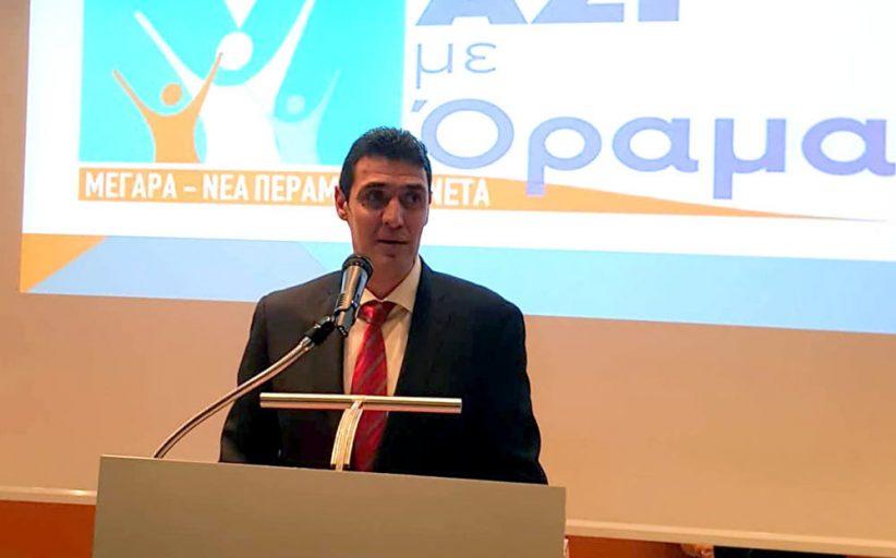 15 Νοεμβρίου 2017: Μία θλιβερή επέτειος για το δήμο Μεγαρέων και τη δυτική Αττική