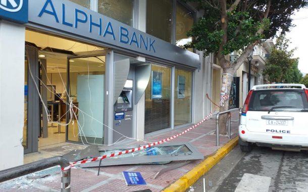 Ληστεία σε τράπεζα στα Μέγαρα(βίντεο)