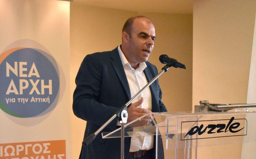Νέος Αντιπεριφερειάρχης Δυτικής Αττικής ο Λευτέρης Κοσμόπουλος