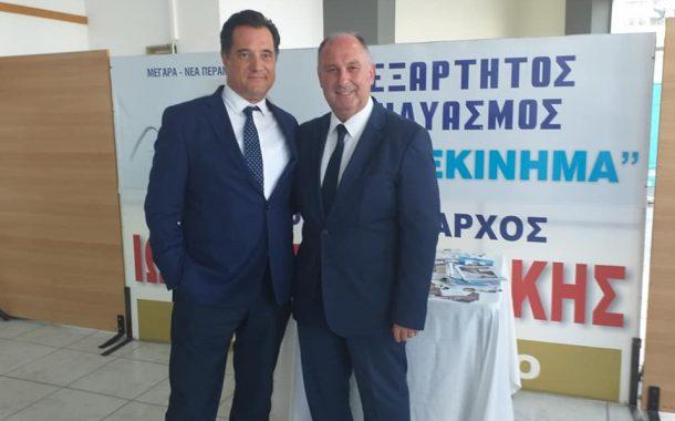 Ο Άδωνις Γεωργιάδης με τον Γιάννη Μαρινάκη (βίντεο)