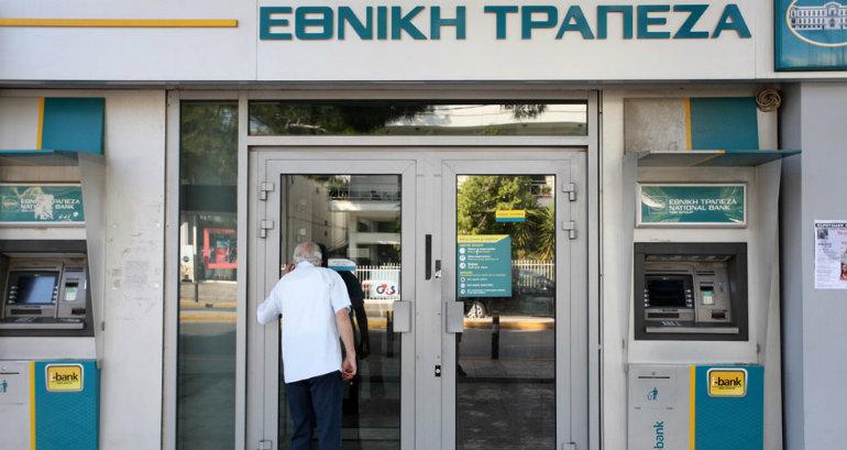 Διαμαρτυρία στην Εθνική Τράπεζα στα Μέγαρα