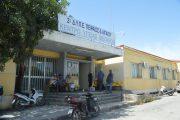 Ανοίγει το Κέντρο Υγείας Μεγάρων