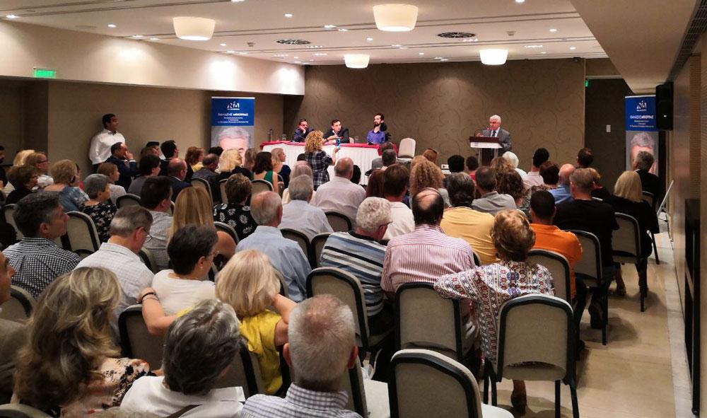 Θανάσης Μπούρας: Εκδήλωση για Κοινωνική Πολιτική & ΑΜΕΑ