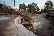 Πάγωμα χρεών για τους πλημμυροπαθείς ως 25 Μαΐου