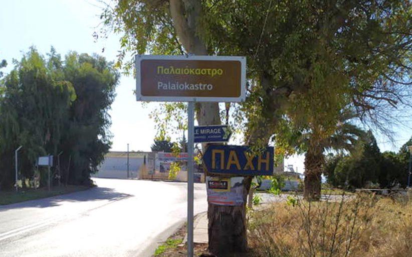 Ενημερωτικές πινακίδες τοποθέτησε ο Δήμος σε αρχαιολογικούς χώρους και εκκλησιαστικά μνημεία των Μεγάρων