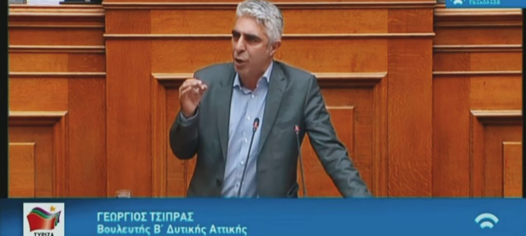 Ερώτηση βουλευτών του ΣΥΡΙΖΑ για την ενίσχυση των επιχειρήσεων