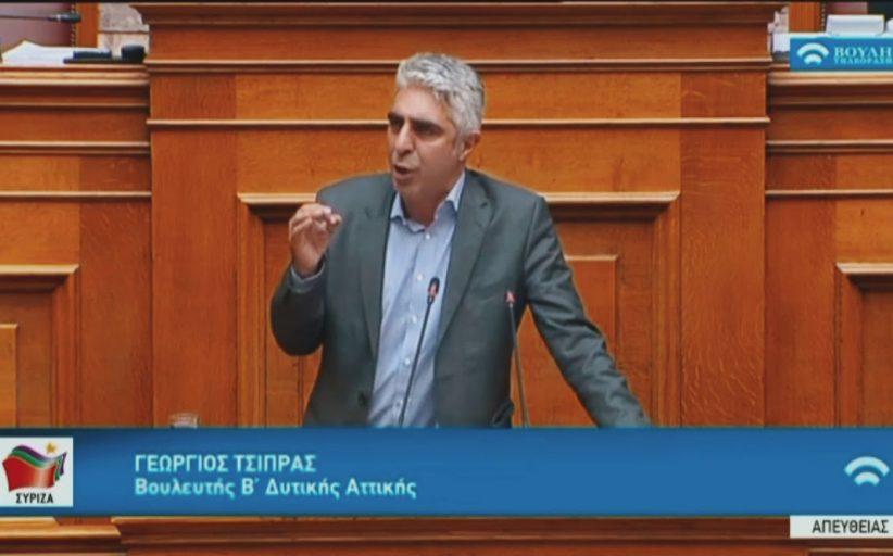 Επίθεση δέχθηκε ο Γ. Τσίπρας στο Δημαρχείο Μεγάρων(βίντεο)