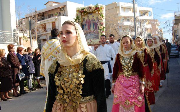 Εορτασμός της μνήμης των Αγίων Τεσσάρων Μαρτύρων