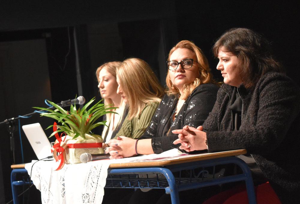 Εκδήλωση για την Εξάλειψη της Βίας κατά των Γυναικών