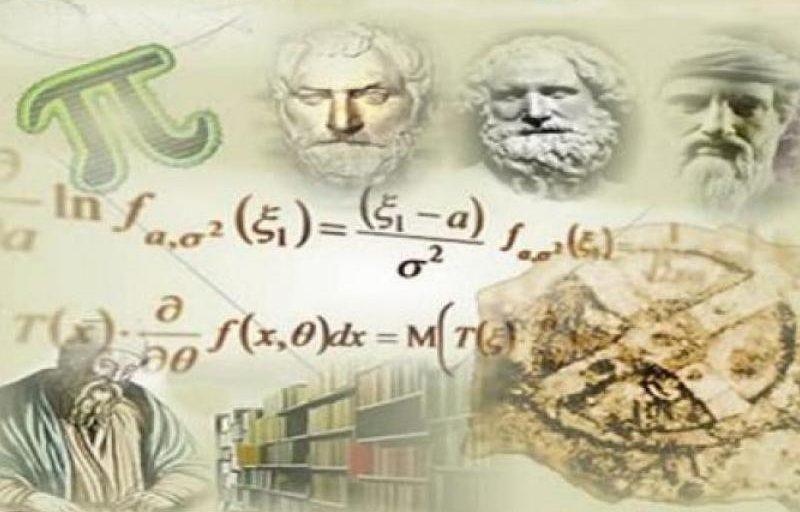 Διάκριση στον διαγωνισμό της Ελληνικής Μαθηματικής Εταιρείας για μαθητή από τη Ν. Πέραμο