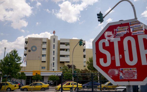 Θετικό κρούσμα σε γιατρό Παιδιατρικής Κλινικής Θριασίου Νοσοκομείου