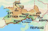 Δυτική Αττική: Οι θάνατοι από νεοπλασίες, 1999-2017