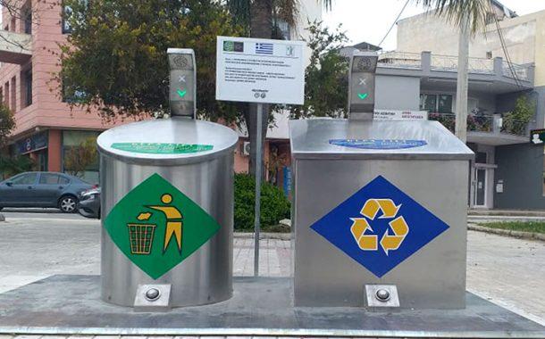 Υπόγειοι κάδοι απορριμμάτων σε 3 σημεία του Δήμου Μεγαρέων