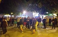 Διαμαρτυρία στο Υπουργείο Μετανάστευσης τη Δευτέρα