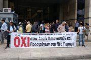 Δομή 400 μεταναστών για τη Δυτική Αττική στην πρώην 75ΜΕ;