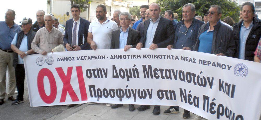 Συλλαλητήριο διαμαρτυρίας αύριο στην Νέα Πέραμο