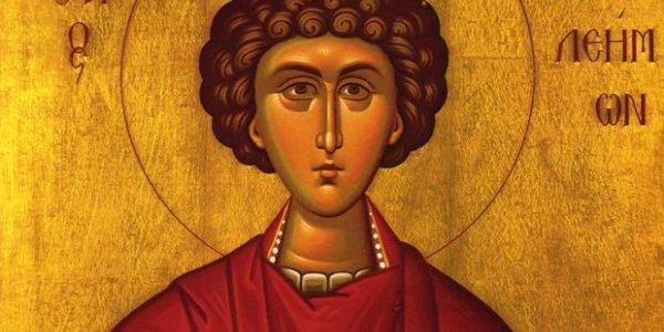 Εορτασμός στον Άγιο Παντελεήμονα Ν. Περάμου