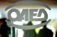 83 Προσλήψεις στο Δήμο Μεγαρέωνμέσω ΟΑΕΔ