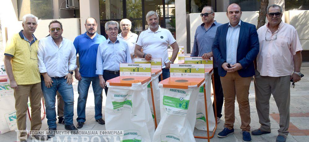 Κάδοι ανακύκλωσης από την Περιφέρεια Αττικής στο Δήμο Μεγαρέων