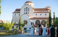 Εγκαίνια Παρεκκλησίου Αγίων Ραφαήλ, Νικολάου & Ειρήνης