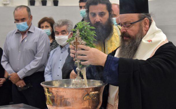 Αγιασμός στο συσσίτιο Ιερού Ναού Αγίας Παρασκευής Μεγάρων