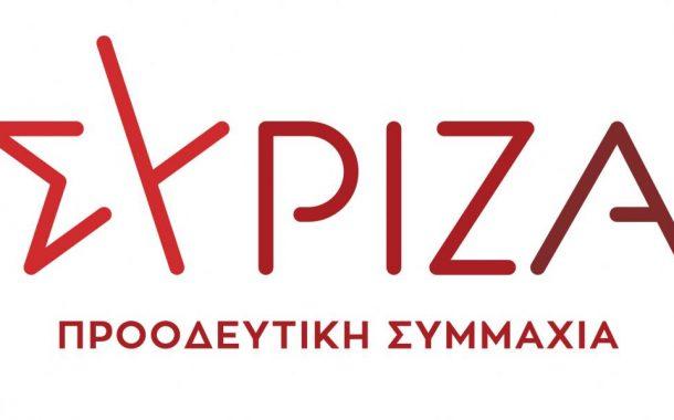 Ανακοίνωση ΣΥΡΙΖΑ για την κατάληψη στο ΕΠΑΛ Μεγάρων