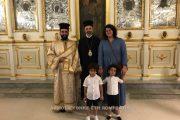 Νέος Διάκονος στο Πατριαρχείο Αλεξανδρείας
