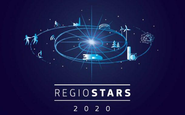 REGIO STARS AWARDS 2020: Aπούσα και πάλι η Ελλάδα, ποιοι κέρδισαν τα βραβεία της πολιτικής συνοχής της ΕΕ