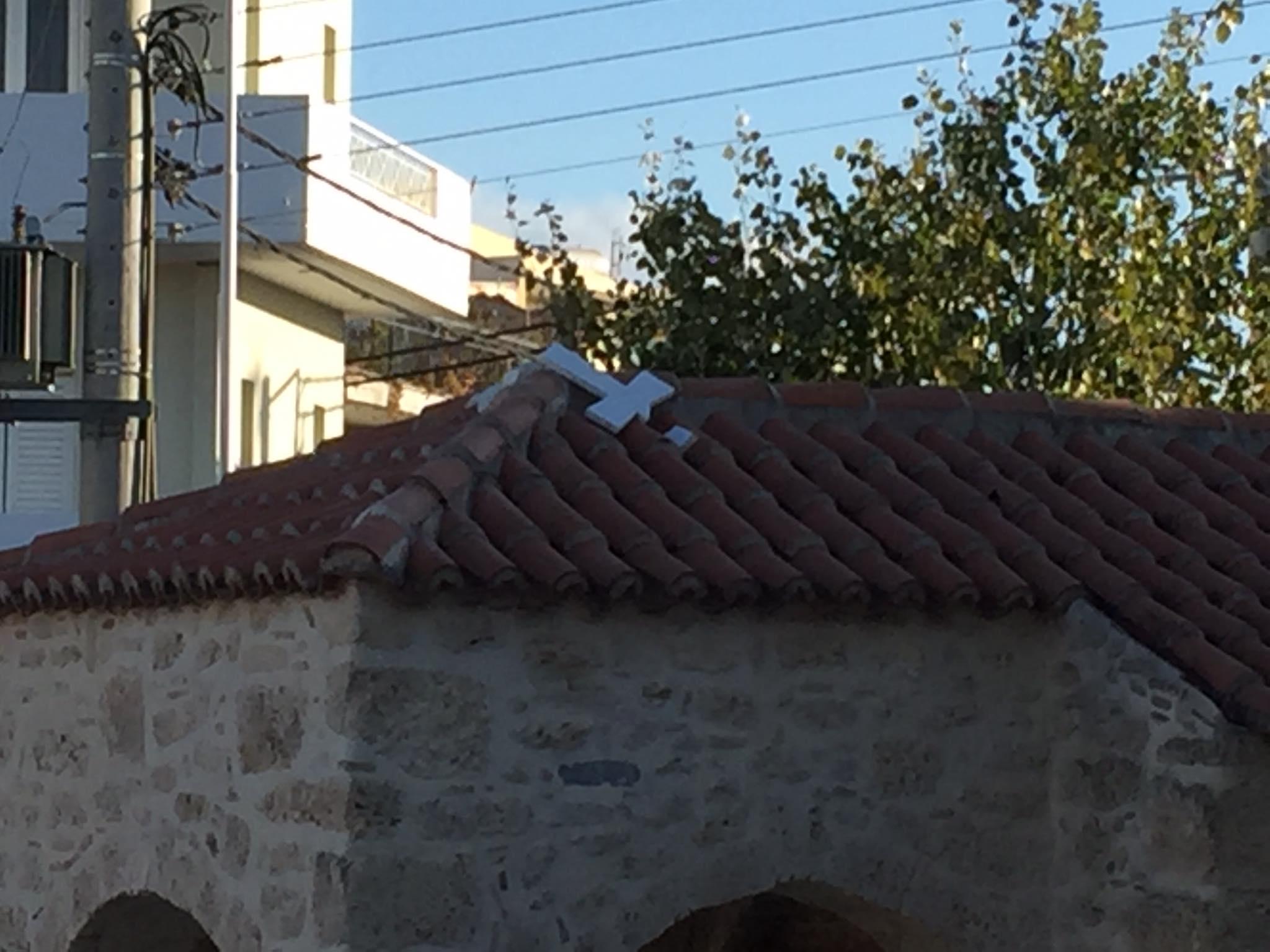 Έσπασαν το σταυρό στο εκκλησάκι του Αγίου Ιωάννου Γαλιλαίου