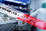 Κλειστό το Κέντρο Υγείας Μεγάρων από σήμερα μέχρι τη Δευτέρα το πρωί
