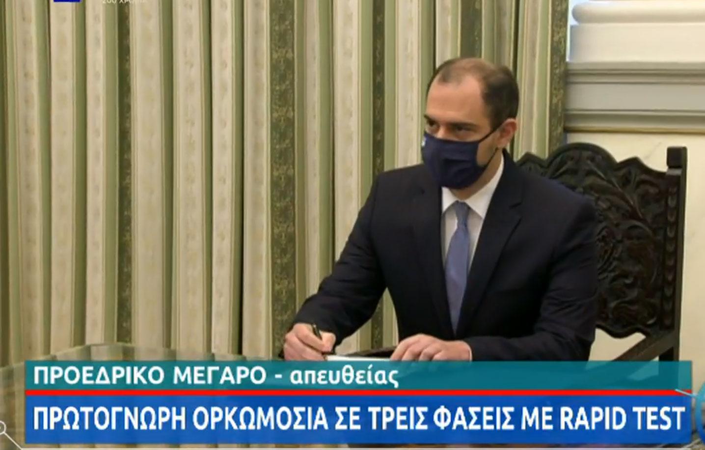 Ορκίστηκε Υφυπουργός ο Γιώργος Κώτσηρας