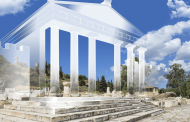 Ανάδειξη του αρχαιολογικού χώρου της Ελευσίνας μέσα από ψηφιακές τεχνολογίες με πόρους του Ταμείου Συνοχής
