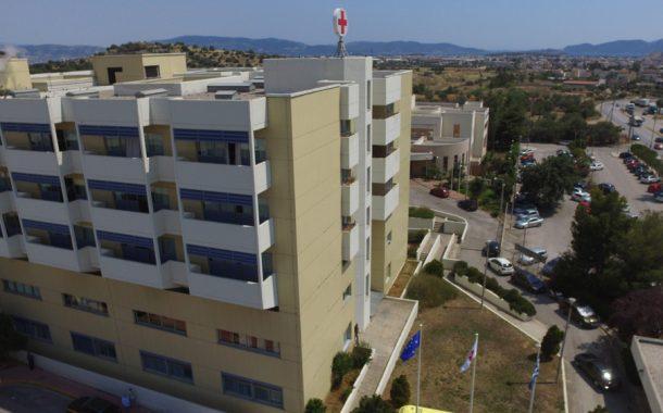 Τα νοσοκομεία του ΕΣΥ αναβαθμίζονται ενεργειακά με πόρους της Πολιτικής Συνοχής της ΕΕ